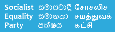 Socialist Equality Party (Sri Lanka) logo
